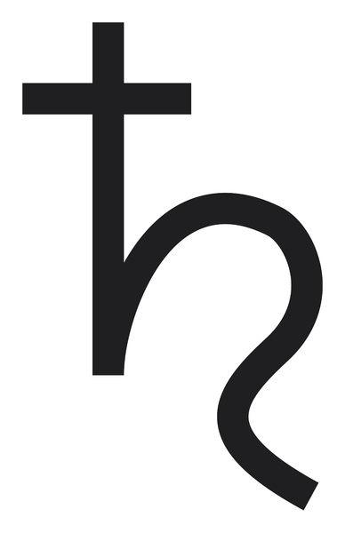 Saturn Glyph AstrologyHub.com